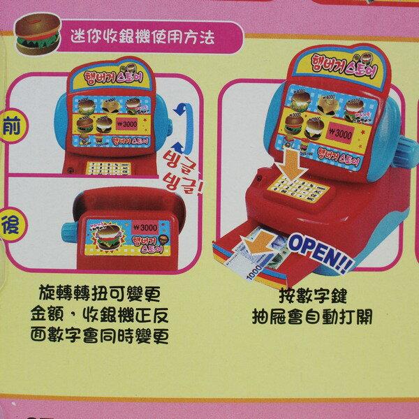 韓版漢堡專賣店 ST-969 漢堡收銀機 / 一卡入 { 促199 }  扮家家酒收銀機玩具 ST安全玩具~生 4