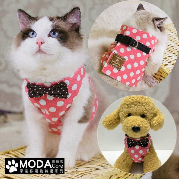 【摩達客寵物系列】粉紅白圓點背心領結胸背帶牽繩裝(遛貓咪遛小狗超萌神器)