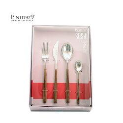 義大利Pintinox 24件餐具禮盒組(六人份套組)-仿桃花心木紅褐