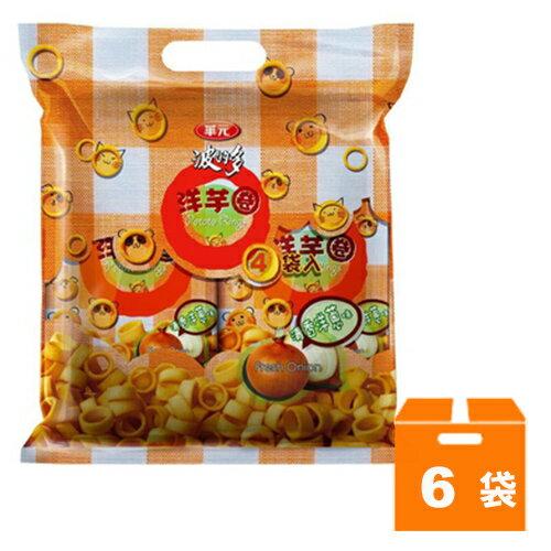 華元 波的多洋芋圈-清香洋蔥口味 140g (6袋)/箱