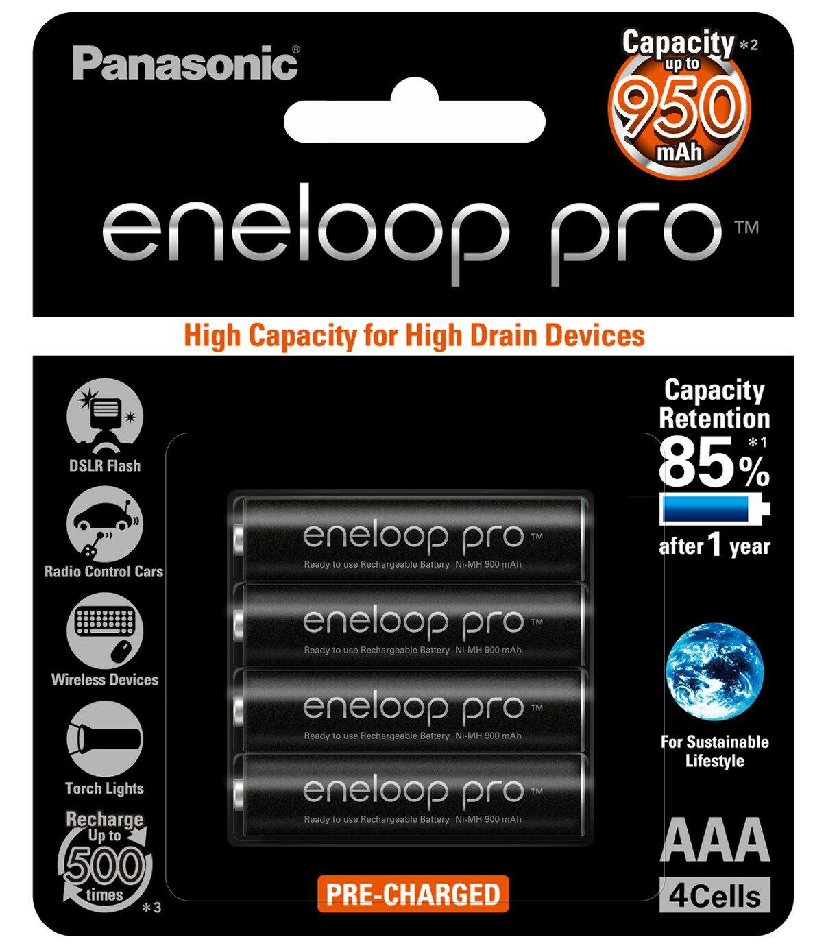 日本製 Panasonic 國際牌 eneloop pro 4號高容量 950mAh低自放電池4入裝送電池盒