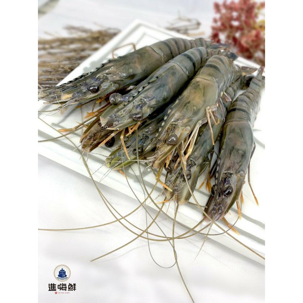 急凍草蝦14P/300g10%(盒)