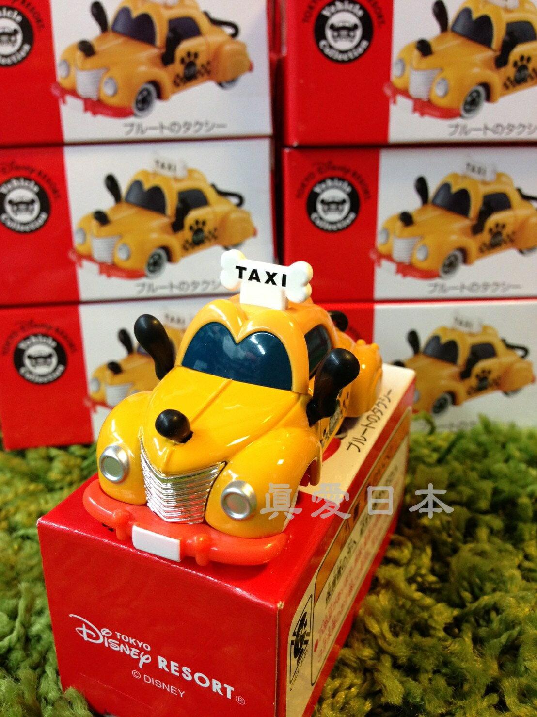 【真愛日本】16041600017限定樂園小車-布魯托TAXI  東京海洋迪士尼 迪士尼樂園 日本帶回