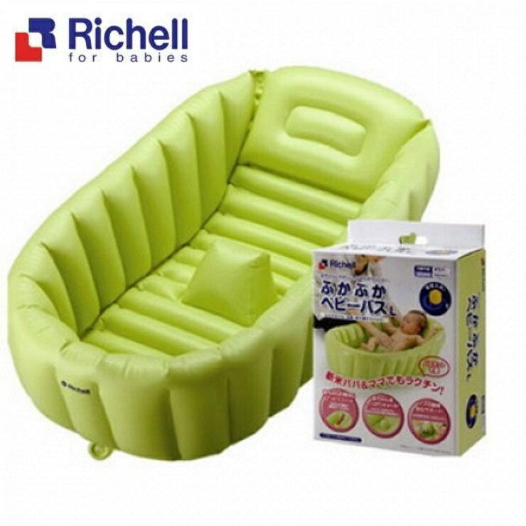 【寶貝樂園】日本Richell 利其爾充氣式嬰兒浴盆附打氣筒