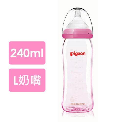 【矽膠防護安全升級!】【Pigeon 貝親】矽膠護層寬口母乳實感玻璃奶瓶240ml