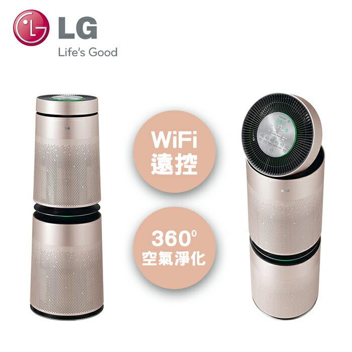 LG   PuriCare™ 360°空氣清淨機 AS951DPT0 / 玫瑰金