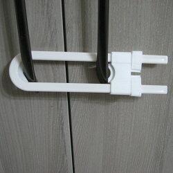 U型櫃門鎖  / 兒童安全鎖  抽屜鎖 冰箱櫥櫃鎖  嬰兒 寶寶 幼兒 居家安全 防護用品兒童安全防護