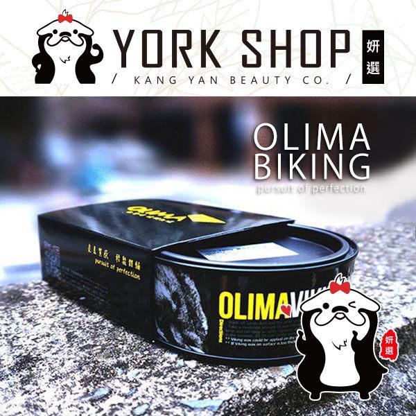 【姍伶】輕鬆打造專業汽車美容DIY Olima Viking Wax 歐樂瑪 維京蠟~棕櫚純蠟 封體蠟 極致好上好下