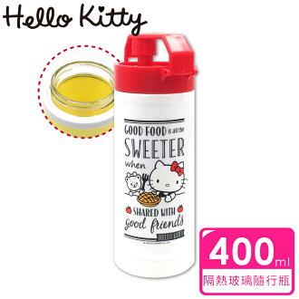 [全店免運] 台灣製 HelloKitty正版授權/ 提把雙層玻璃隨身瓶-400ml / 樂天時尚館