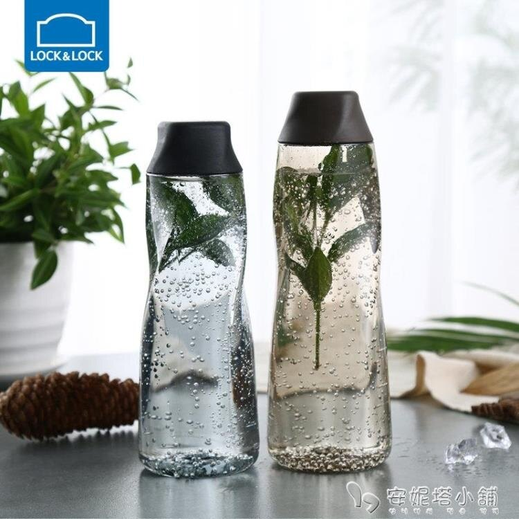 樂扣樂扣冰峰杯塑料水杯夏季運動創意個性杯子水瓶冷水壺學生男女yh