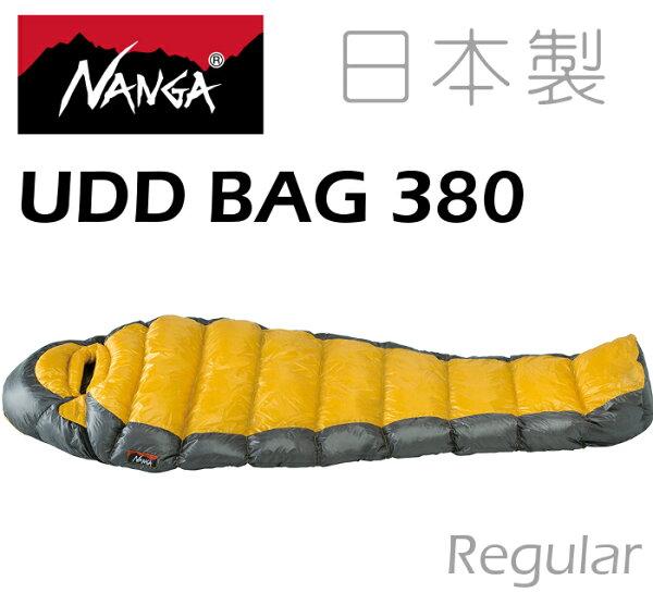 Nanga日本製羽絨睡袋登山睡袋UDD380法國頂級白鴨絨770FP撥水處理24338黃色