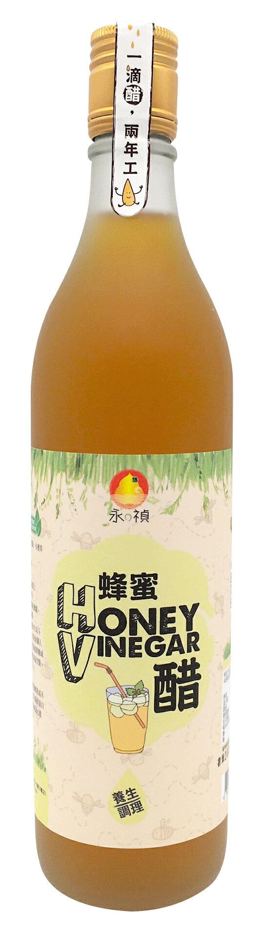 【永禎】蜂蜜醋600ML /  健康果醋 /  促進腸胃健康 /  天然釀造 3