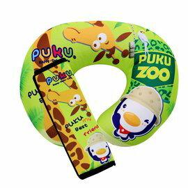 PUKU藍色企鵝 - 保護組 (頸枕+肩帶護套) -ZOO 0