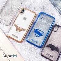 蝙蝠俠 手機殼及配件推薦到DC正義聯盟iPhone X時尚質感電鍍保護套就在Miravivi推薦蝙蝠俠 手機殼及配件