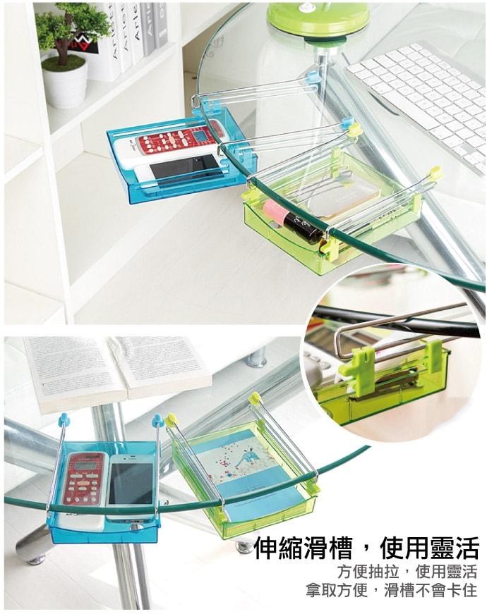 繽紛抽屜式收納置物盒(一組2入顏色隨出貨)