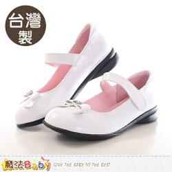 女學生皮鞋 台灣製中小學生手工鞋 魔法Baby~sk0028