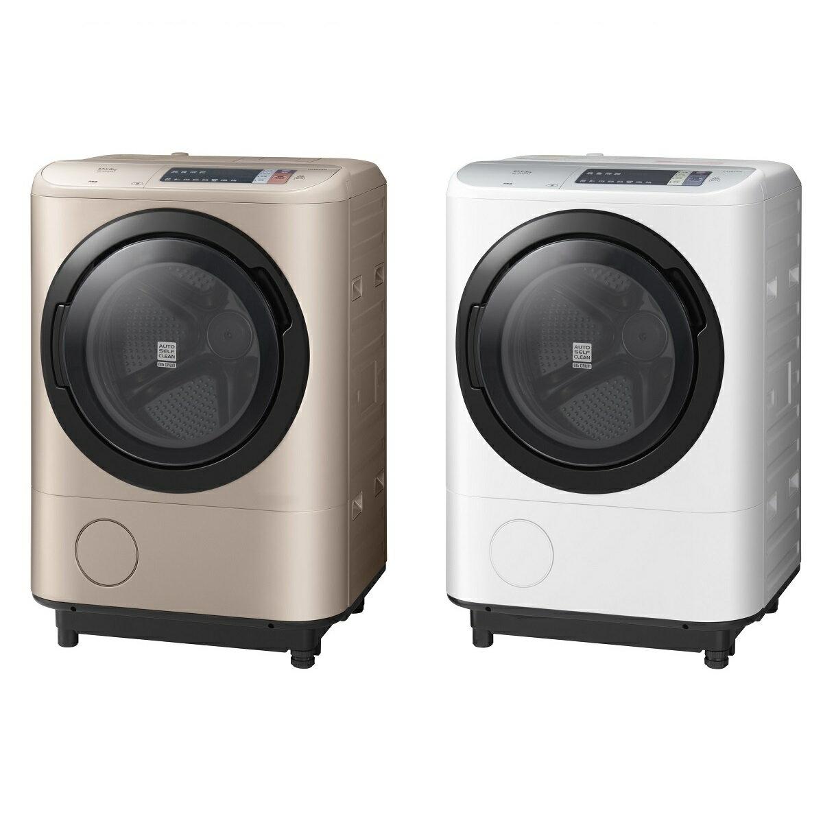 HITACHI 日立 BDNX125AJ 溫水擺動式飛瀑滾筒洗脫烘洗衣機(12.5KG)(香檳金/星燦白) ~日本原裝~【07-7428010】