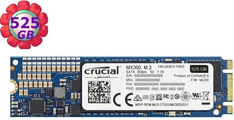 美光 Micron Crucial MX300 525GB SSD【CT525MX300SSD4】M.2 SATA 6Gb/s 固態硬碟