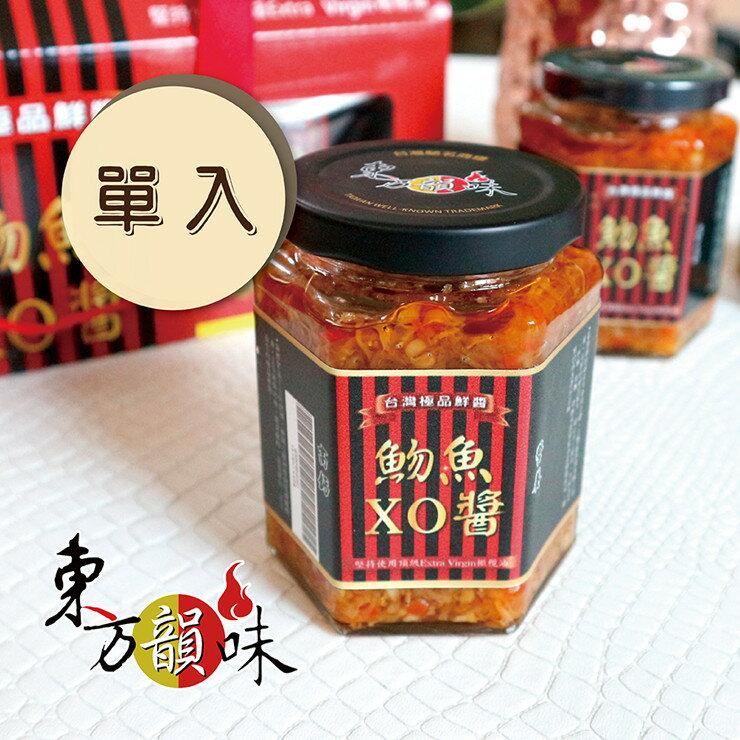 ★家常菜主角★魩仔魚★XO醬↗高級Extra Virgin冷壓橄欖油↗無使用二次油(250g)