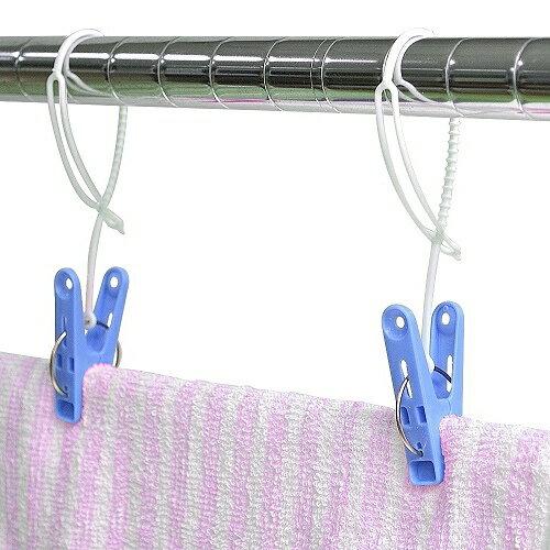 日本AISEN【便利機能】15入附繩曬衣夾