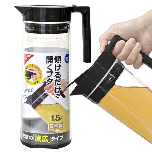 【促銷】日本製造OSK可倒放1500cc非玻璃廣底冷水壺(黑色)☆☆☆☆☆售價545,82折↘特價449