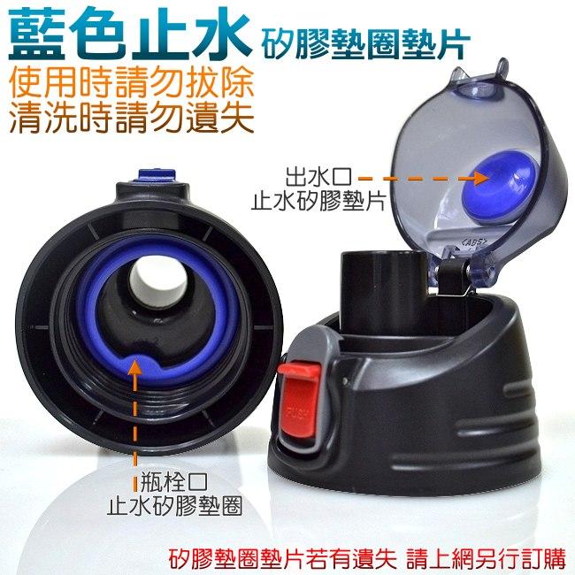 (售後服務) 日本pearl保冷專用彈蓋式1500cc/1100cc保溫瓶配件 - 止水矽膠墊組