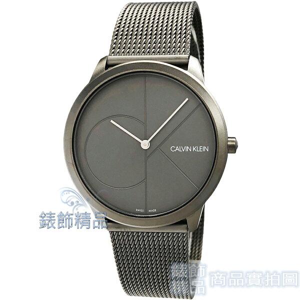 【錶飾精品】CalvinKleinCK手錶K3M517P4極簡時尚40mmPVD深灰米蘭錶帶中性錶