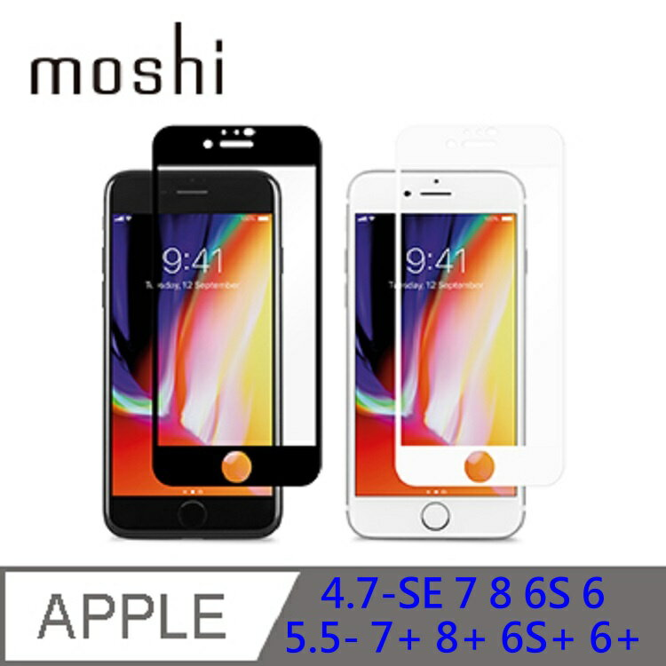 Moshi iVisor AG Glass iPhone 6 / 6s / 7 / 8 Plus 水洗保護貼 5.5吋 重複水洗膜
