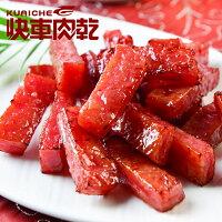 招牌 蜜汁豬肉乾 分享 任選 大包免運