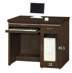 【石川家居】AF-810-5 森永3.2尺電腦桌(下)_胡桃色 台北至高雄滿三千搭車趟免運