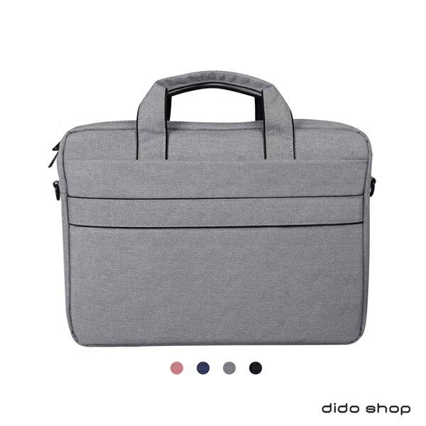 13.3吋時尚休閒單肩手提筆電包電腦包(CL206)【預購】