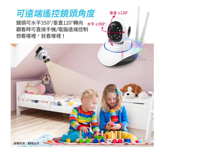 【尋寶趣】 IP100SS 基本版 夜視型無線網路攝影機 100萬畫素 / 720P解析 監視器 AS-IP100SS 4