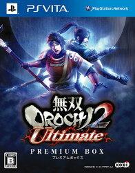【二手遊戲】 PSV 無雙OROCHI 蛇魔 2 Ultimate 珍藏盒版 繁體中文版【台中恐龍電玩】