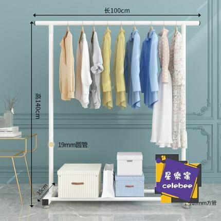 簡易掛曬衣架 衣帽架 晾衣架落地折疊室內單桿式曬衣架臥室掛衣架家用簡易涼衣服的架子T