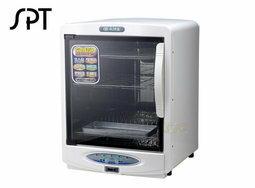 【尋寶趣】8~12人份 三層紫外線烘碗機 4段定時 不鏽鋼材質 觸控式面板 紫外線燈管 台灣製 SD-3588