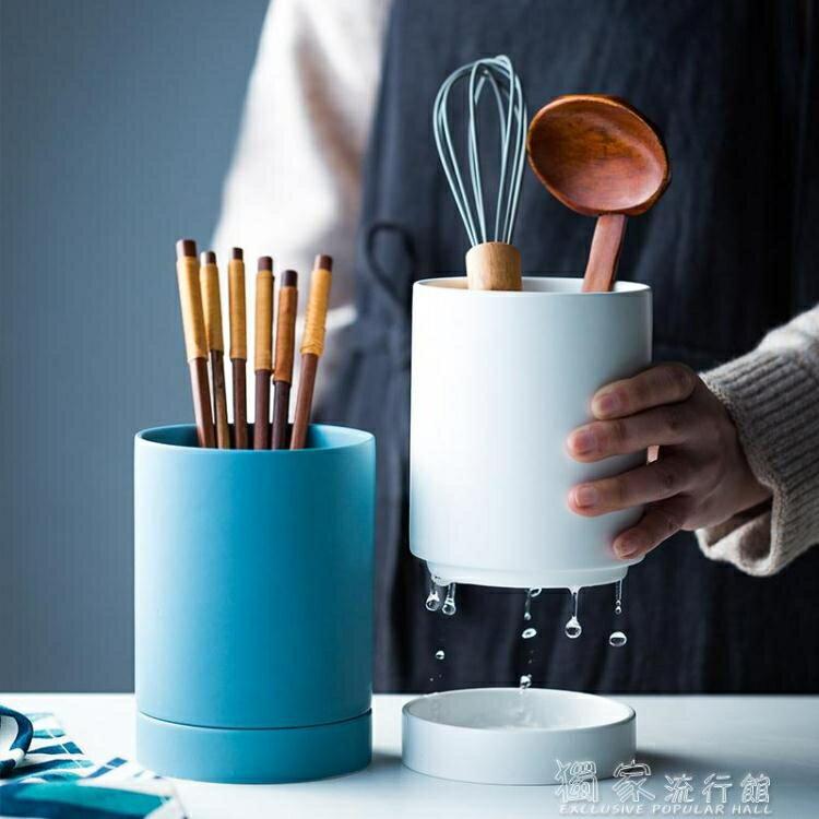 筷子筒筷子收納北歐陶瓷筷子筒單個收納罐筷子勺收納筒創意筷子籠餐具廚房收 交換禮物 雙十二購物節