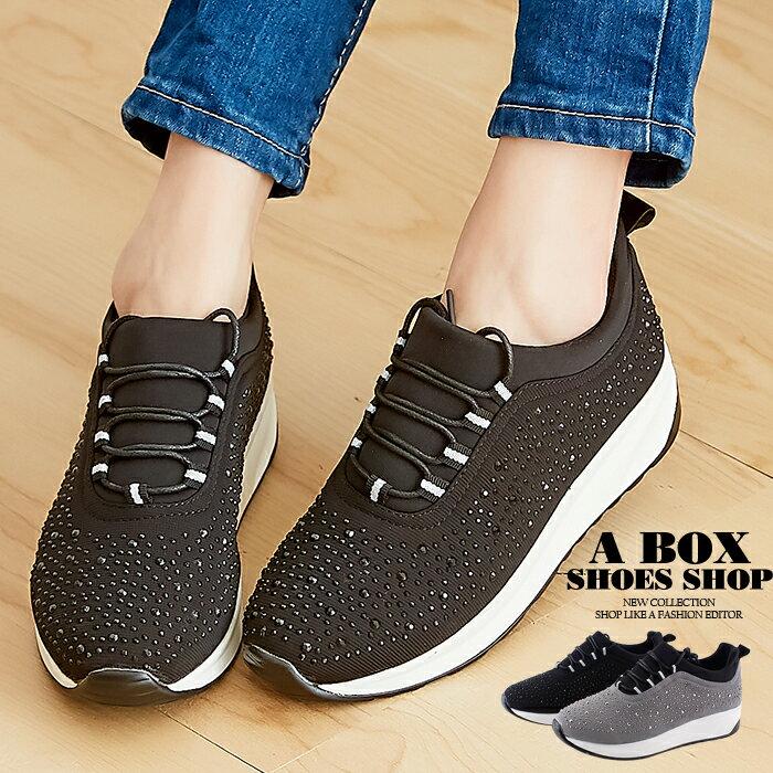 【KD9567】3.5CM厚底 套腳休閒鞋 運動鞋 慢跑鞋 布面金屬鉚釘材質 2色