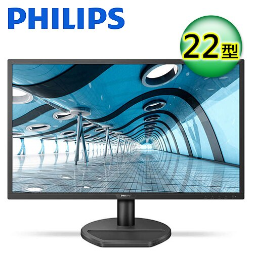 【Philips 飛利浦】22型 16:9 液晶顯示器 (221S8LDAB) 【加碼送HDMI線】【三井3C】