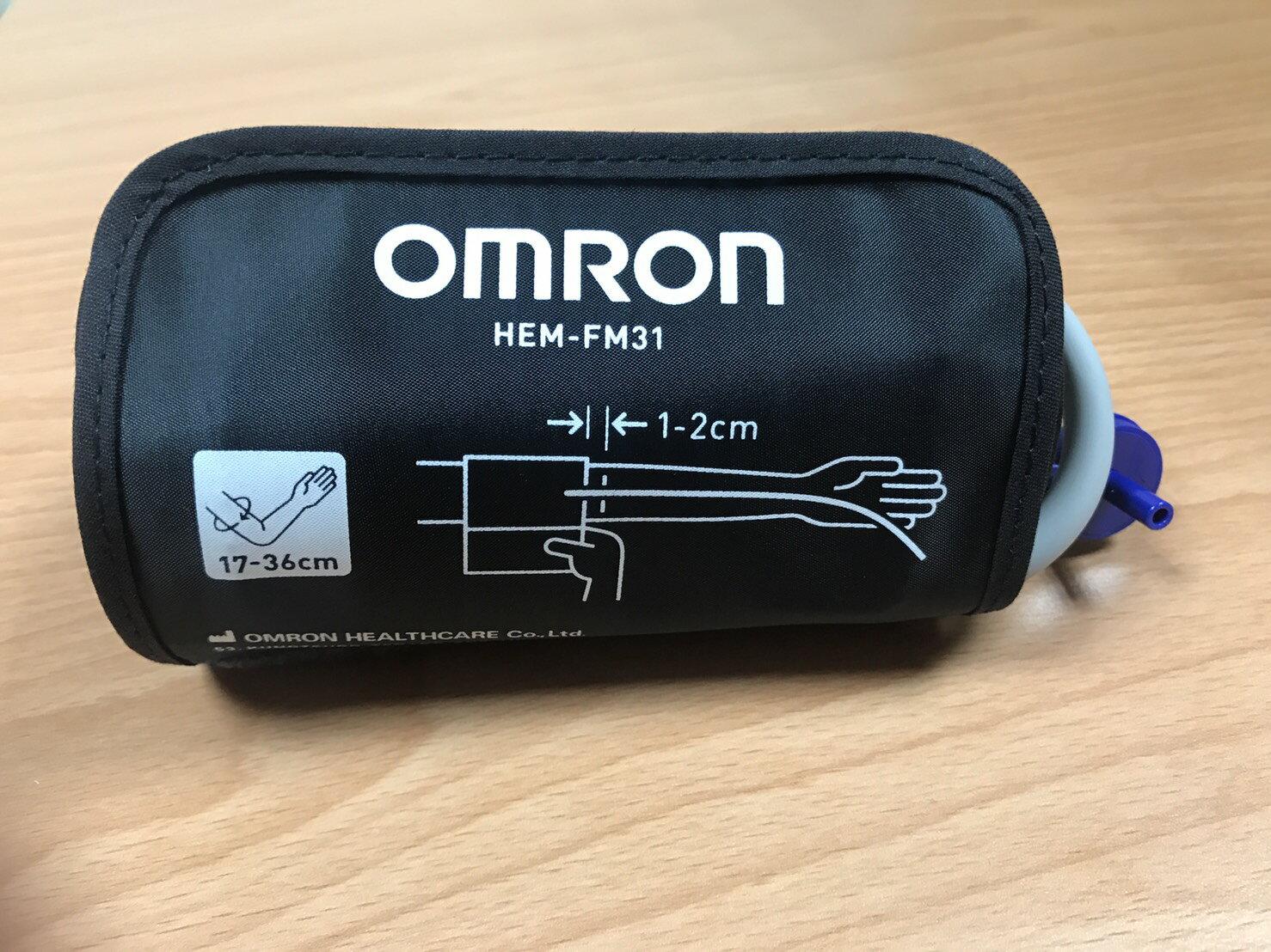【折後600!結帳輸入:04SS100】OMRON歐姆龍硬式壓脈帶袖套HEM-FM31 (M-L),含轉接頭,適用17-36公分