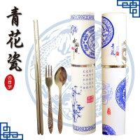 婚禮小物推薦到青花瓷不鏽鋼環保餐具組 中國風餐具組 不鏽鋼環保筷 不鏽鋼餐具組 不鏽鋼折疊環保餐具 筷刀叉餐具組