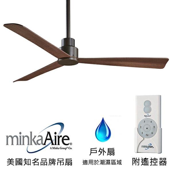美國知名品牌吊扇專賣店:[topfan]MinkaAireSimple52英吋DC直流馬達戶外扇(F787-ORB)油銅色