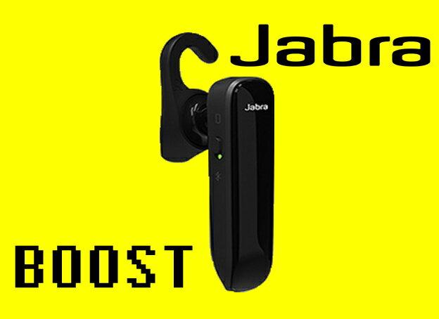 【星欣】Jabra BOOST 卓越續航力 符合人體工學耳塞 直購價