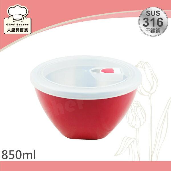 菲姐316不銹鋼隔熱碗密封保鮮碗850ml泡麵碗湯碗-大廚師百貨