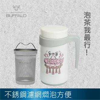 【牛頭牌】FREE真空保溫辦公杯420cc-牛奶色
