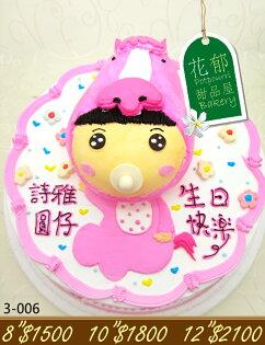 花郁甜品屋:生肖馬寶寶雙層立體造型蛋糕-8吋-花郁甜品屋3006