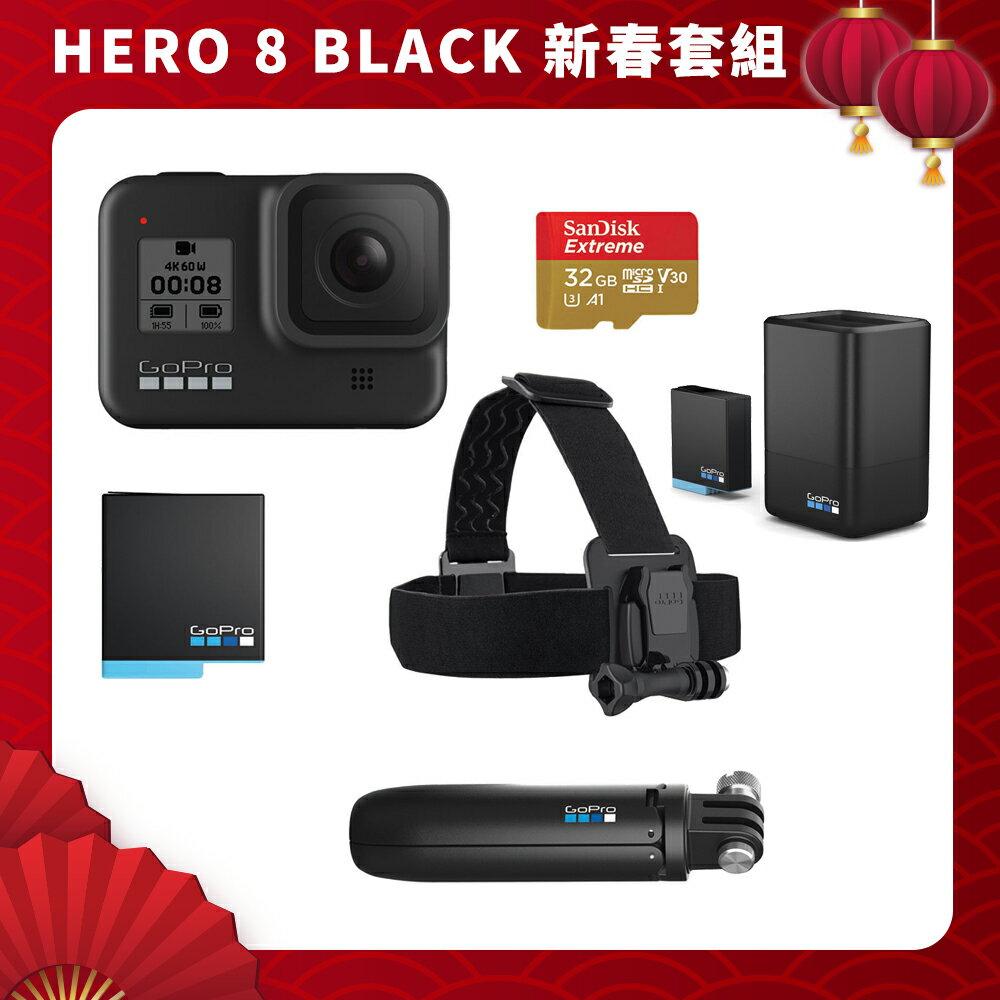 .. 送原廠雙充 驚喜假日套組 GoPro HERO8 Black Bundle 運動攝影機 4K 防水 LiveBurst 縮時 CHDHX-801 公司貨