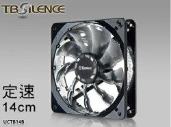團購價 Enermax保銳-靜蝠定速風扇14cm  電腦周邊 定速 風扇 散熱器 機殼 鍵盤滑鼠 UCTB14B