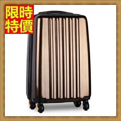 ★行李箱 拉桿箱 旅行箱-20吋特級實用高端商務男女登機箱4色69p11【獨家進口】【米蘭精品】