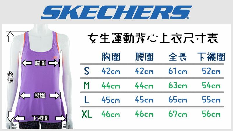 Shoestw【GWPTT650PUR】SKECHES 運動背心 彈性排汗衣 雙層 紫橘 透氣 2