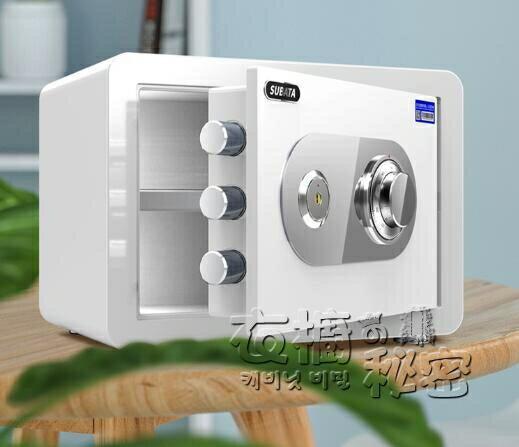 機械鎖保險櫃家用小型老式手動保險櫃25隱形帶鑰匙家用保險櫃箱入衣櫃45密碼箱防盜
